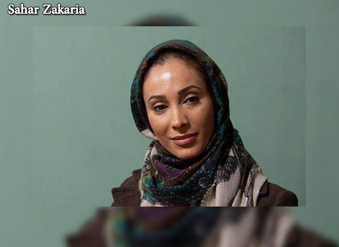 Watch Sahar Zakaria video