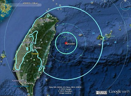 osCurve   Contactos : URGENTE: Alerta de tsunami tras terremoto de 6,8 e...