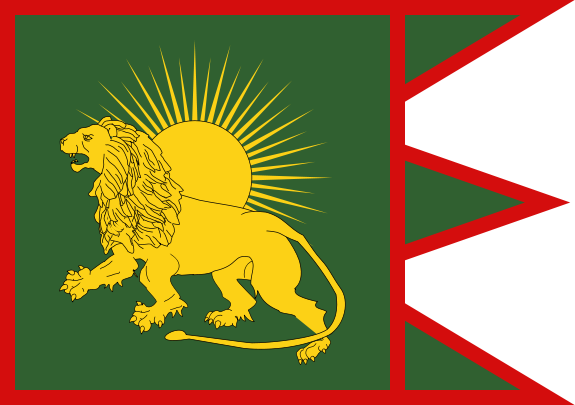 Flag Of The Mughal Empire Although Persian Was The Dominant And Official Language Of The Empire The Language O Mughal Empire Mughal Indian Princely States