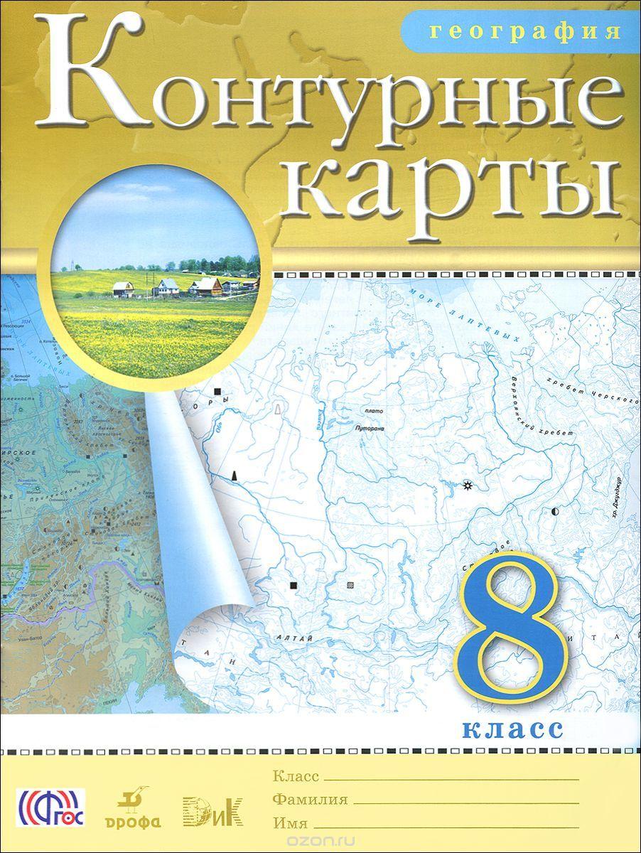 Русский язык 3 класс зеленина ulp