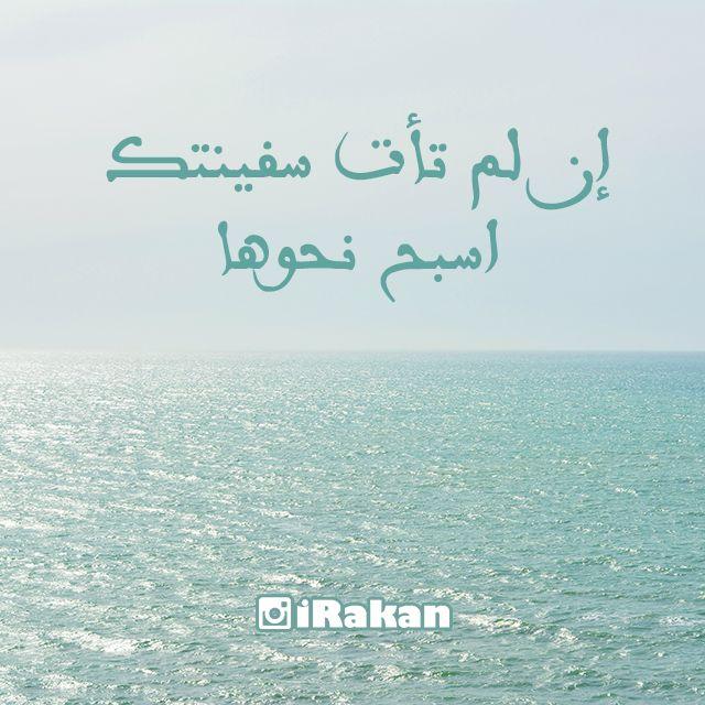 راكان المعطش Remember Quotes Beautiful Arabic Words Drama Quotes