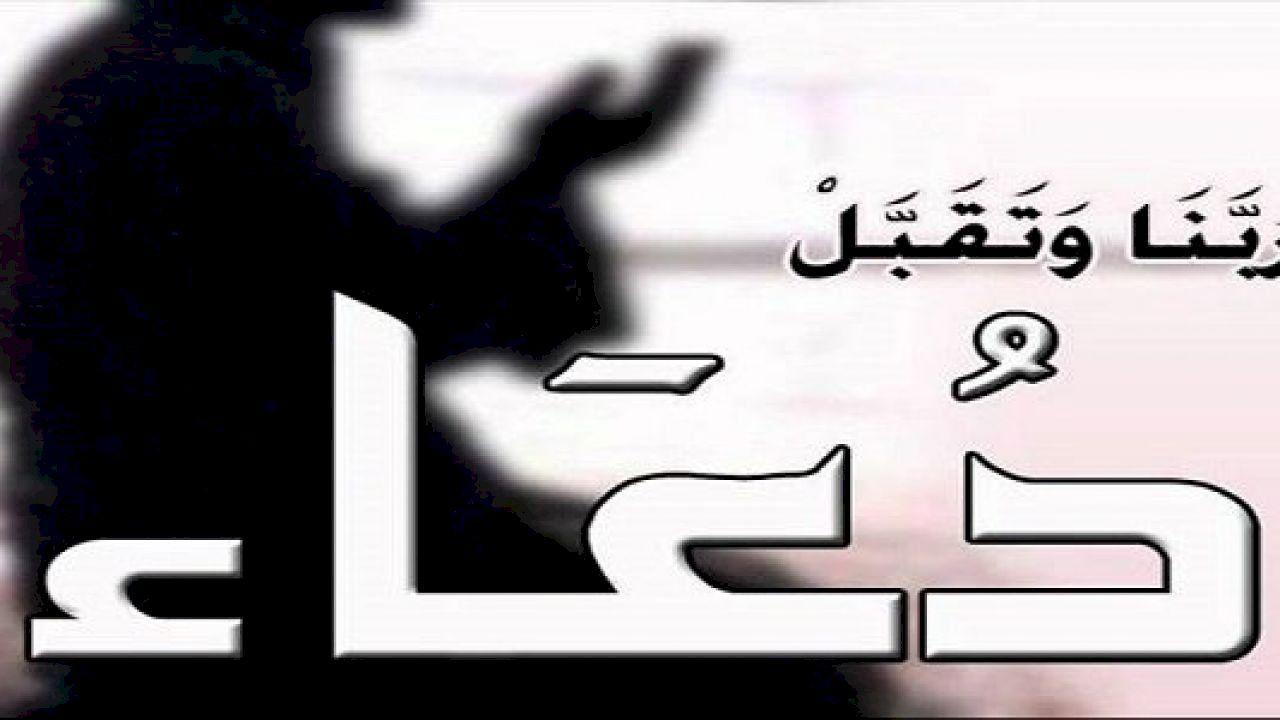 اللهم تقبل دعائنا Math Peace Gesture Tech Company Logos