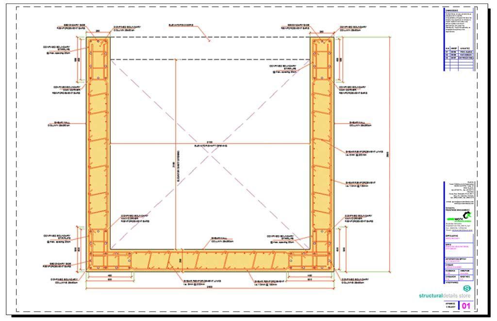 Elevator Shaft Reinforced Concrete Shear Wall Details | تفاصيل