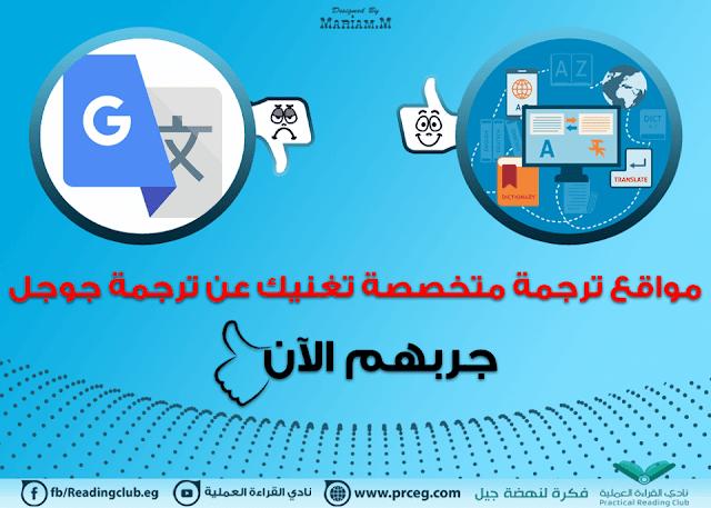 افضل 7 مواقع ترجمة احترافية متخصصة في أكثر من مجال وتدعم العربية جربها الآن Allianz Logo Logos