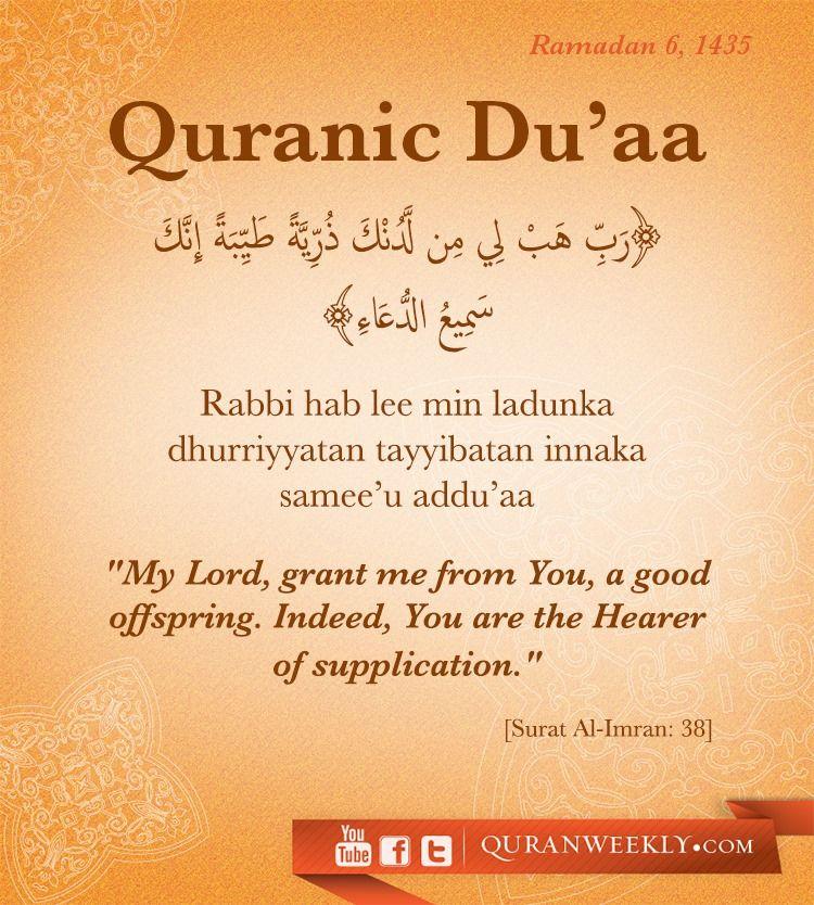 Qur'anic Du'a: al-i-'Imran (Family of 'Imran) 3:38: At that