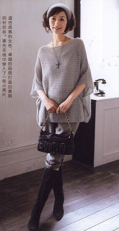 блуза наволочка крючком блуза свободного силуэта крючком вязание
