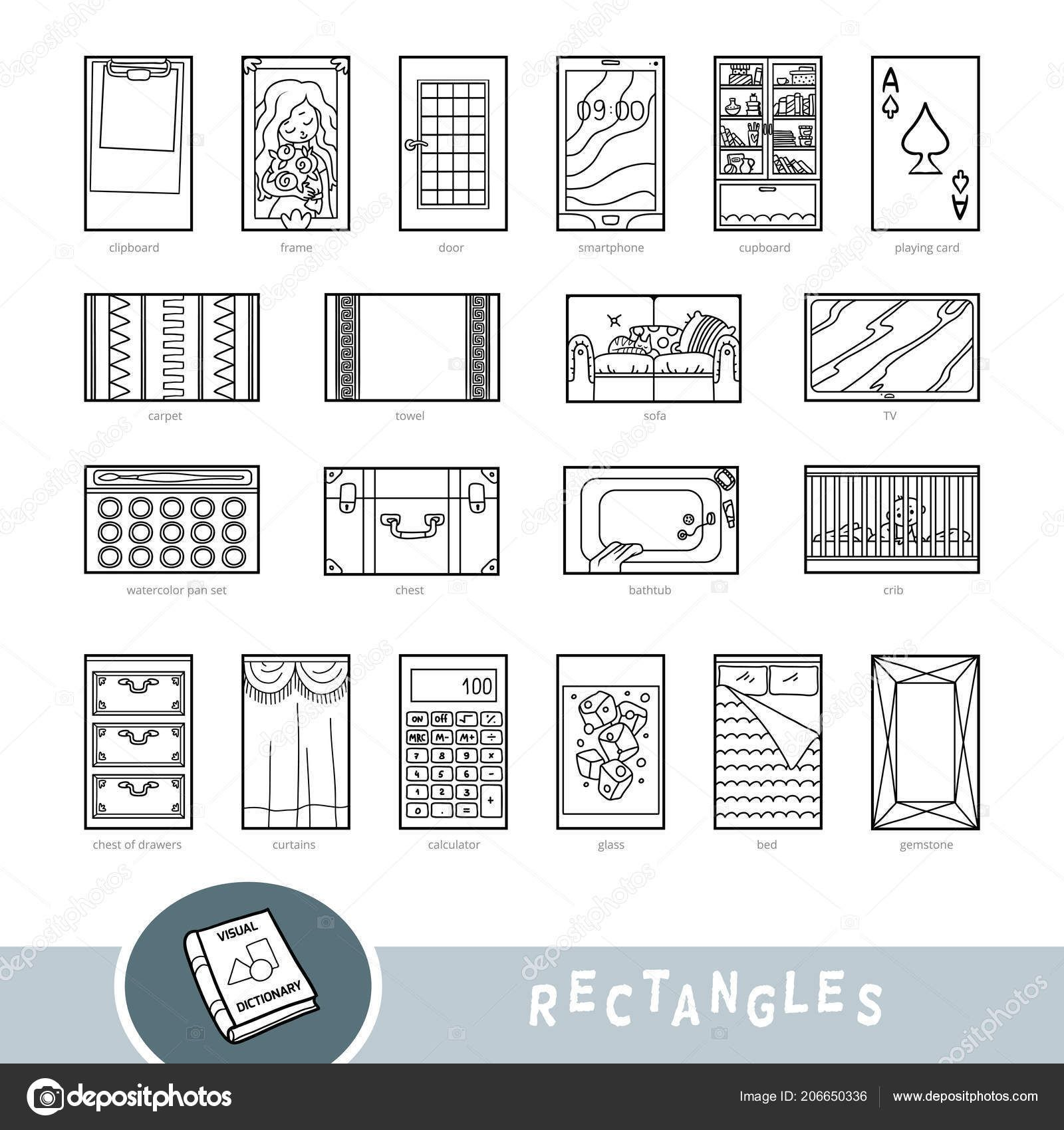 Black And White Set Of Rectangle Shape Objects Visual