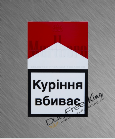 How much is a pack of cigarettes Marlboro in Illinois