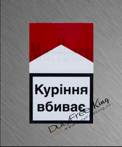 American Legend cigarettes buy Denver