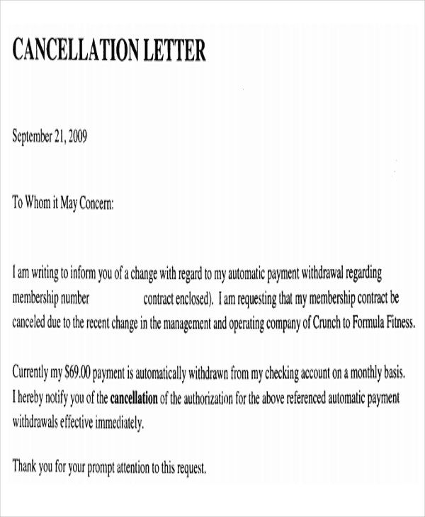 fund transfer letter template free word pdf format download sample - termination of contract letter