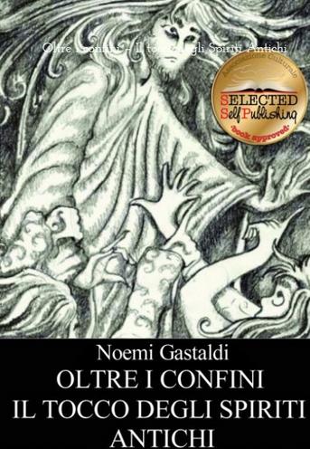 Oltre i confini – Il tocco degli Spiriti Antichi - Noemi Gastaldi http://www.pennematte.it/opera/oltre-i-confini-il-tocco-degli-spiriti-antichi/