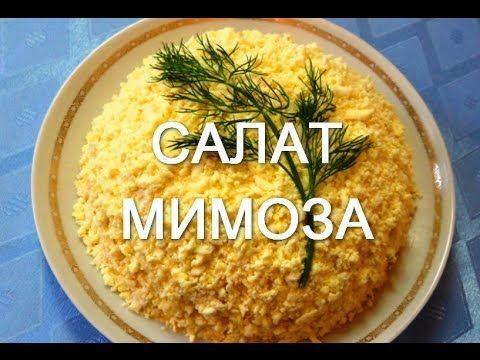 Салат из простых ингредиентов