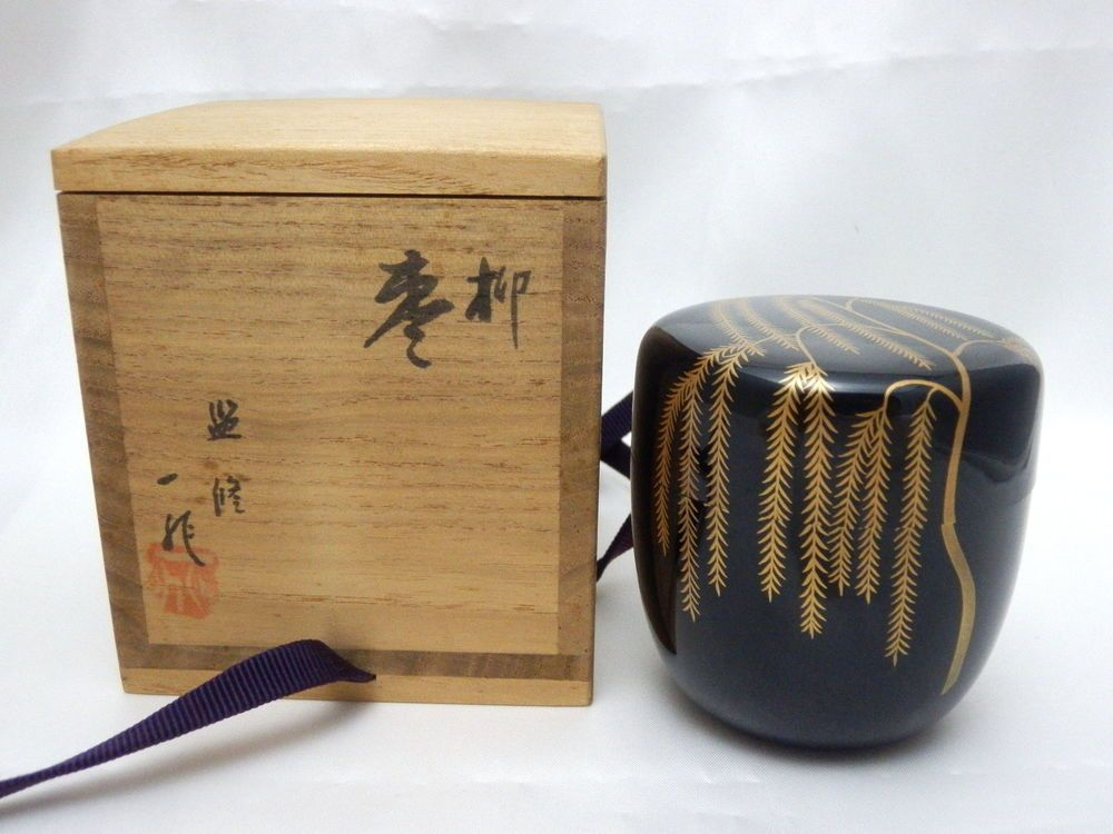 NATSUME-GOLD LACQUERED TEA CADDY-JAPANESE TEA CEREMONY-W/WOODEN BOX SINGED & NATSUME-GOLD LACQUERED TEA CADDY-JAPANESE TEA CEREMONY-W/WOODEN ... Aboutintivar.Com