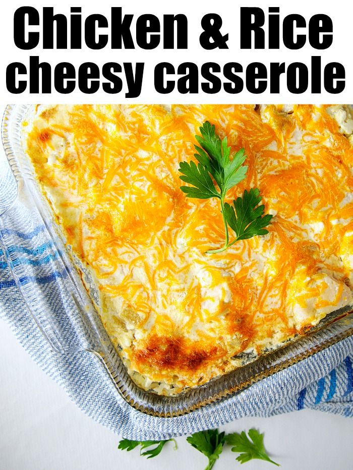 Green chile chicken casserole is so good! With hatch chiles and cream cheese inside topped with cheddar cheese it's sure to be a great dinner.