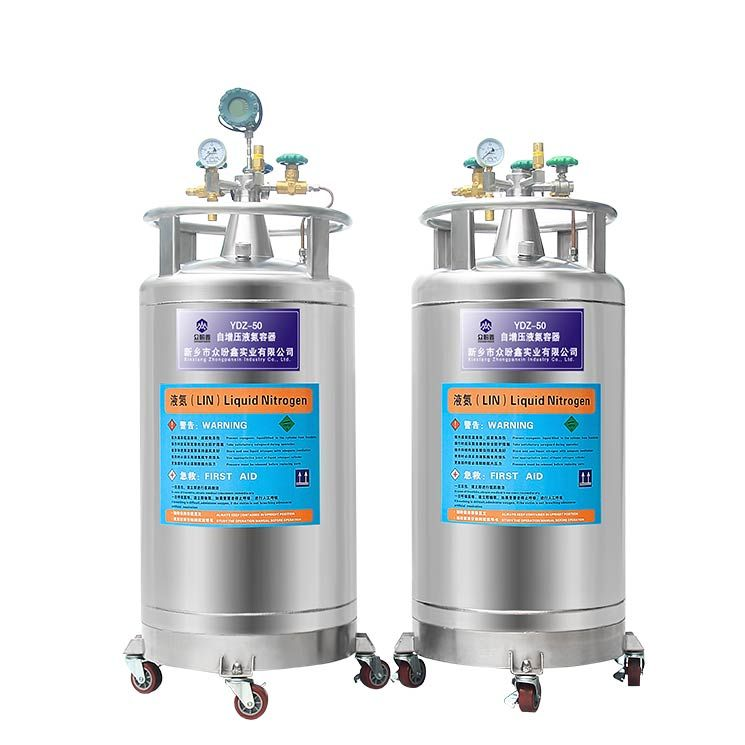 Summary Of Common Problems Of Ydz 50 Liter Self Pressurized Liquid Nitrogen Tank Xinxiang Zhongpanxin Industry Co Ltd In 2020 Liquid Nitrogen Nitrogen Liquid