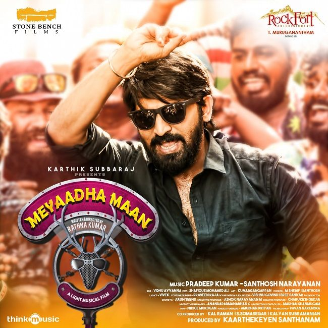 Meyaadha Maan 2017 Flac Wav Songs Download Tamil Flac Songs