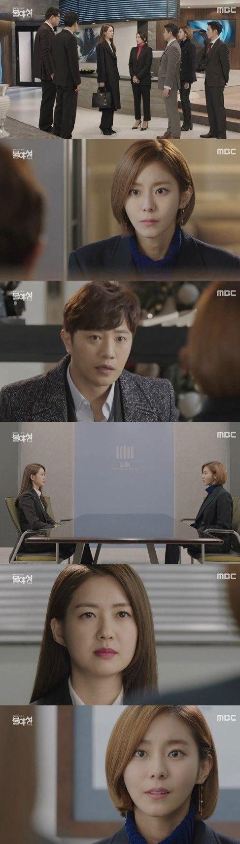 Night light korean drama synopsis -  Spoiler Added Episode 8 Captures For The Kdrama Night Light