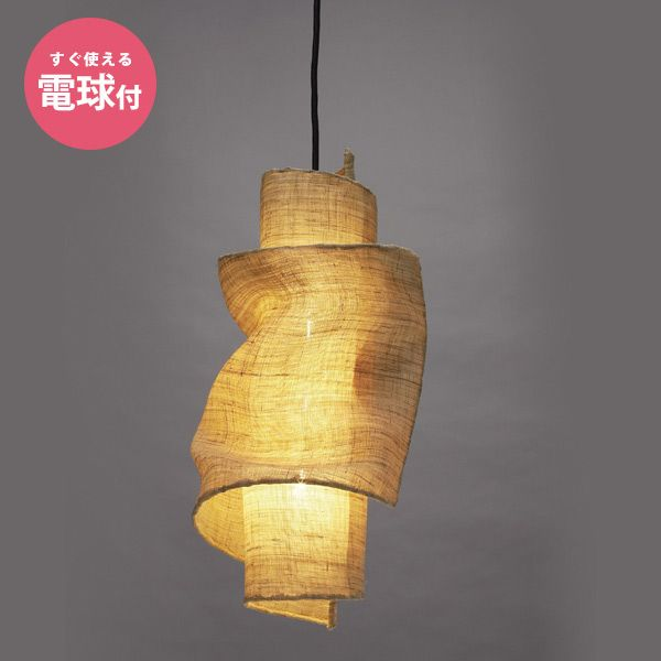 Japanese Lighting | Lighting Ideas