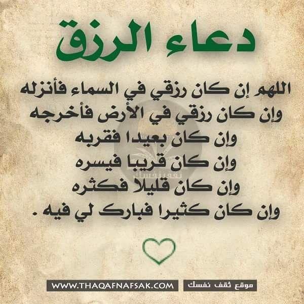 Instagram Photo By Nihal Apr 7 2016 At 9 31am Utc Islamic Teachings Duaa Islam Islam Quran