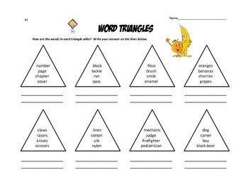 vocabulary word work triangles brain based classification. Black Bedroom Furniture Sets. Home Design Ideas