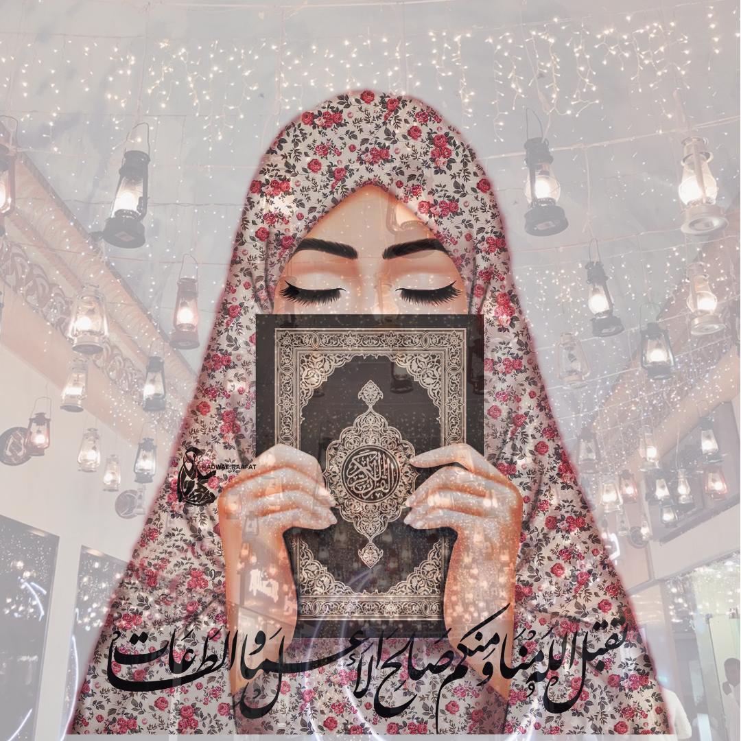 Image about Ramadan in ART😍💜 by JALWA 👑 on We Heart It
