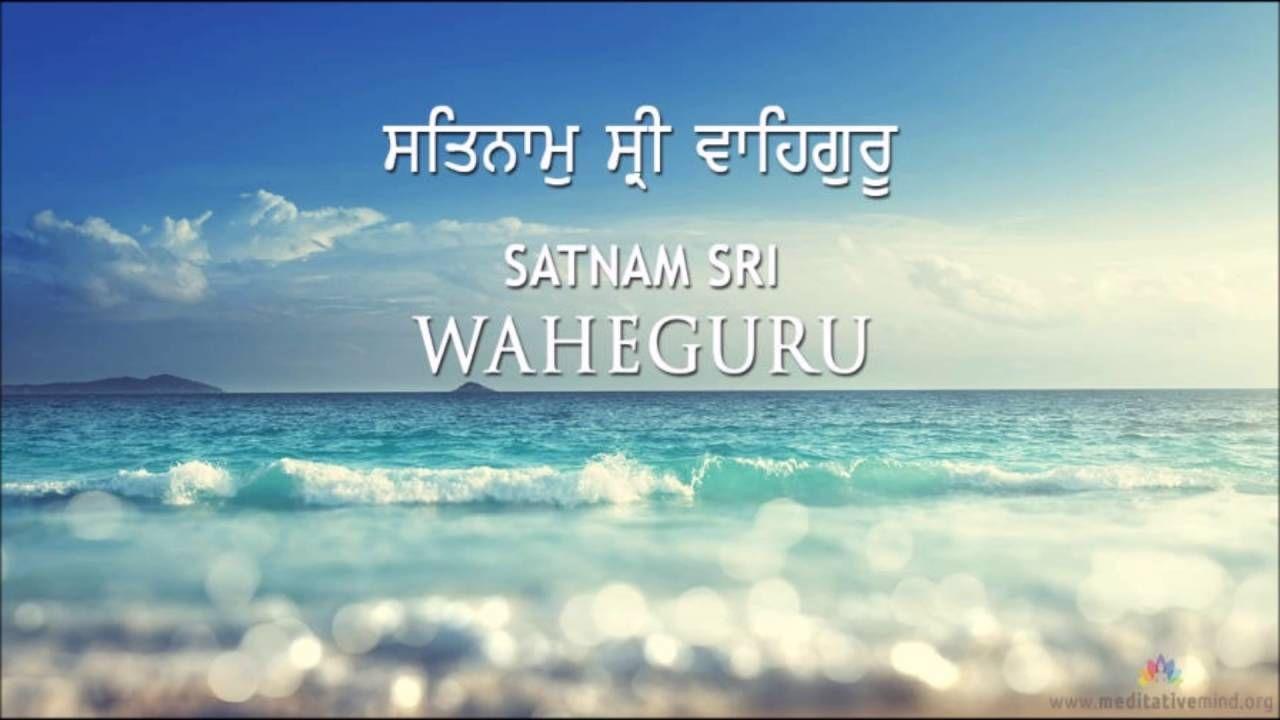 402b92d16 Meditative Jaap of Satnaam Waheguru - YouTube | Ardas | Gurbani ...