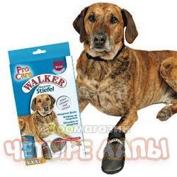 Обувь для собак Трикси Волкер тапок из неопрена размер Xl 2 шт.