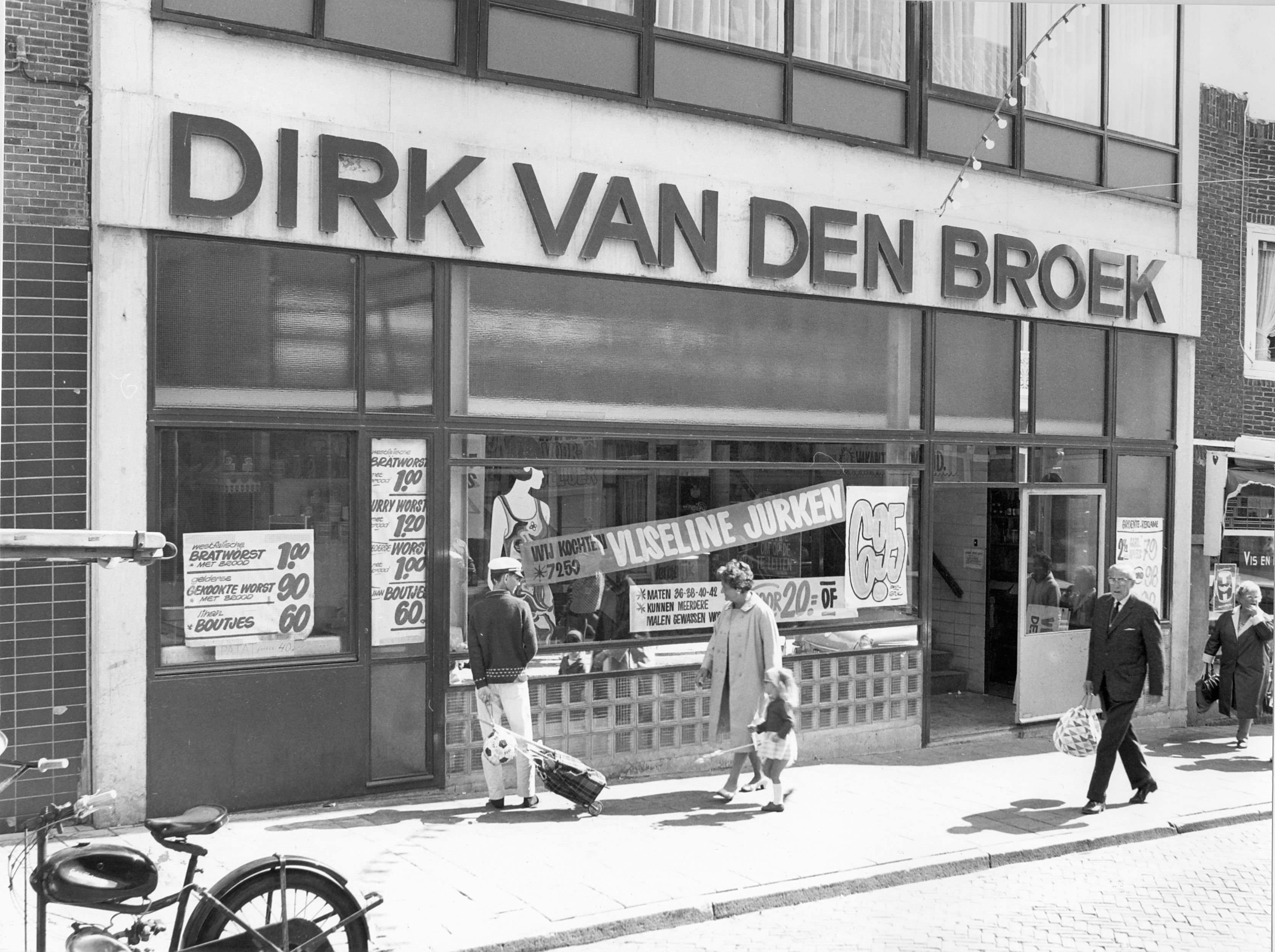 e58b2bf8072757dbd023cdad5b04a917 - Dirk Van Den Broek Fiets