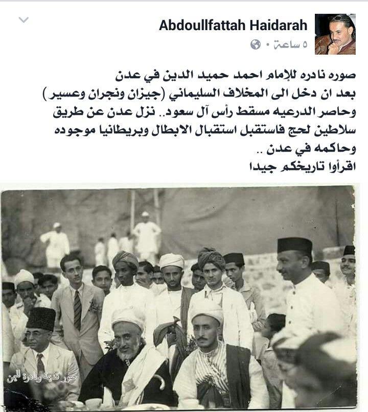 من اليمن Movie Posters Movies Islam