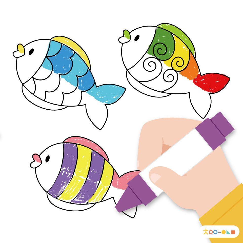 Melengkapi Sisik Ikan Dengan Gambar Lembar Kerja Anak Kreatif