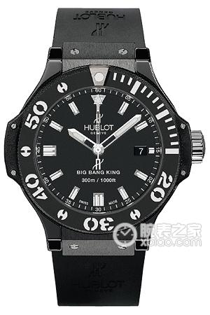 6081643c4c9 Hublot Big Bang 44mm asequibles 312.cm.1120.rx relojes replicas AAA ...