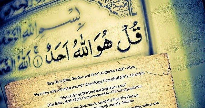 Kapan Rasulullah Baca Surat Al Ikhlas Dan Al Kafirun Dalam