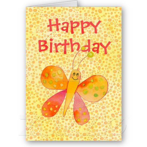 Happy Butterfly Birthday Card