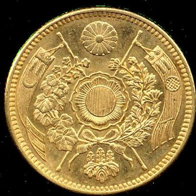 Anese Gold Coin 5 Yen コイン Coins Image