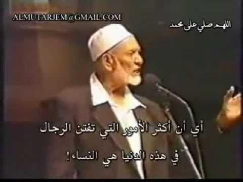 مسيحية تسأل عن الحجاب والرد رهيب للشيخ أحمد ديدات Youtube Incoming Call Screenshot Music