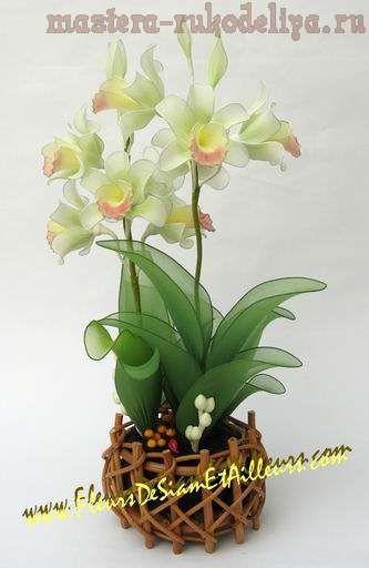 Орхидеи из капрона мастер класс фото