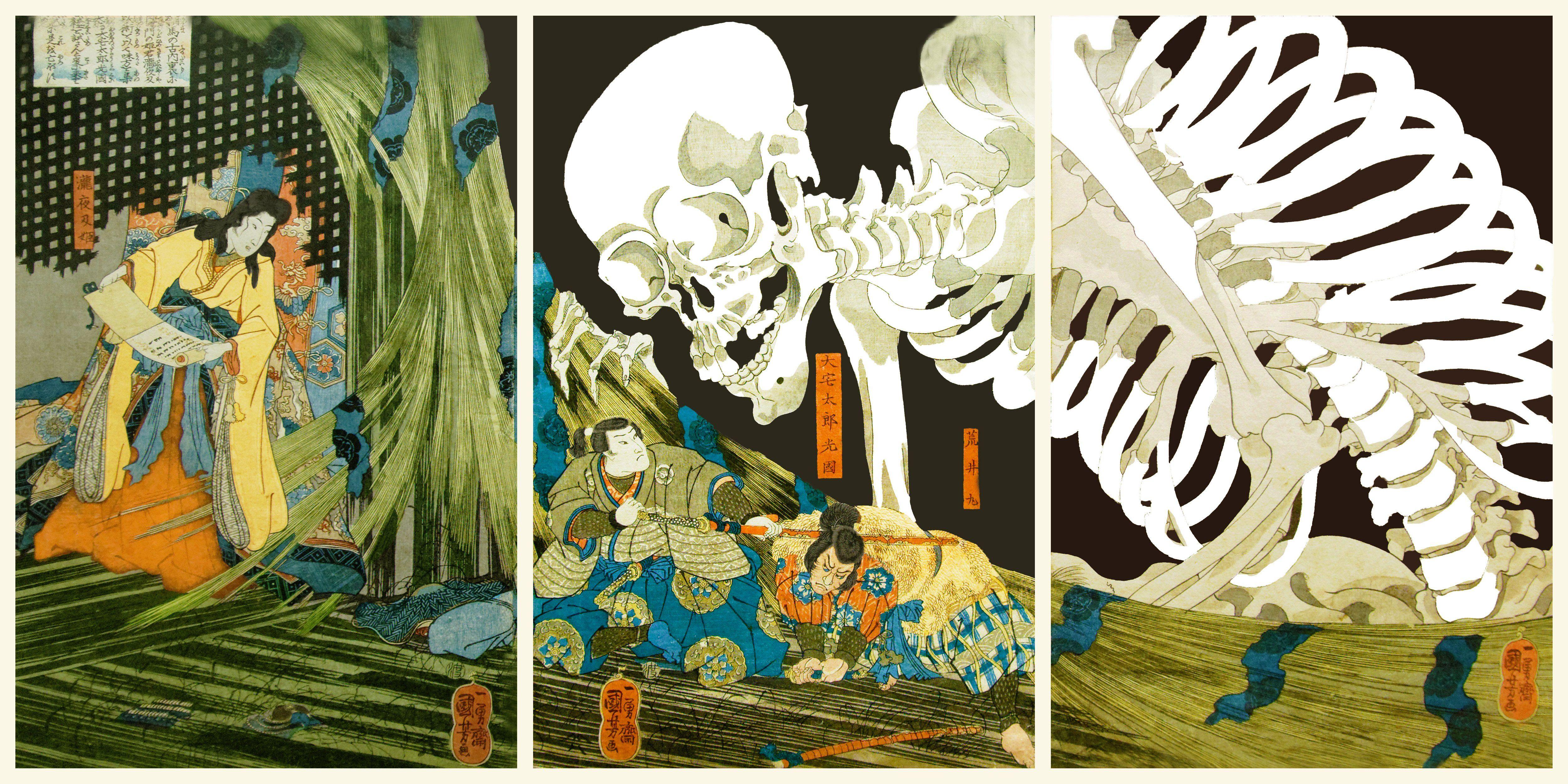 NEW Fine Art Print Takiyasha Witch Skeleton UTAGAWA KUNIYOSHI Japanese Woodcut