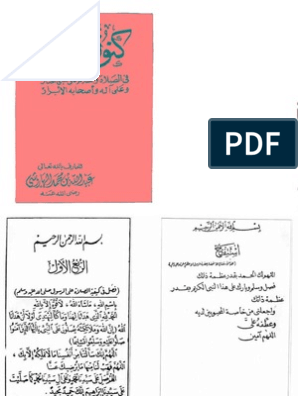 Pdf Created With Pdffactory Pro Trial Version Computer File Office Software In 2021 Pdf Books Download Books Free Download Pdf Free Books Download