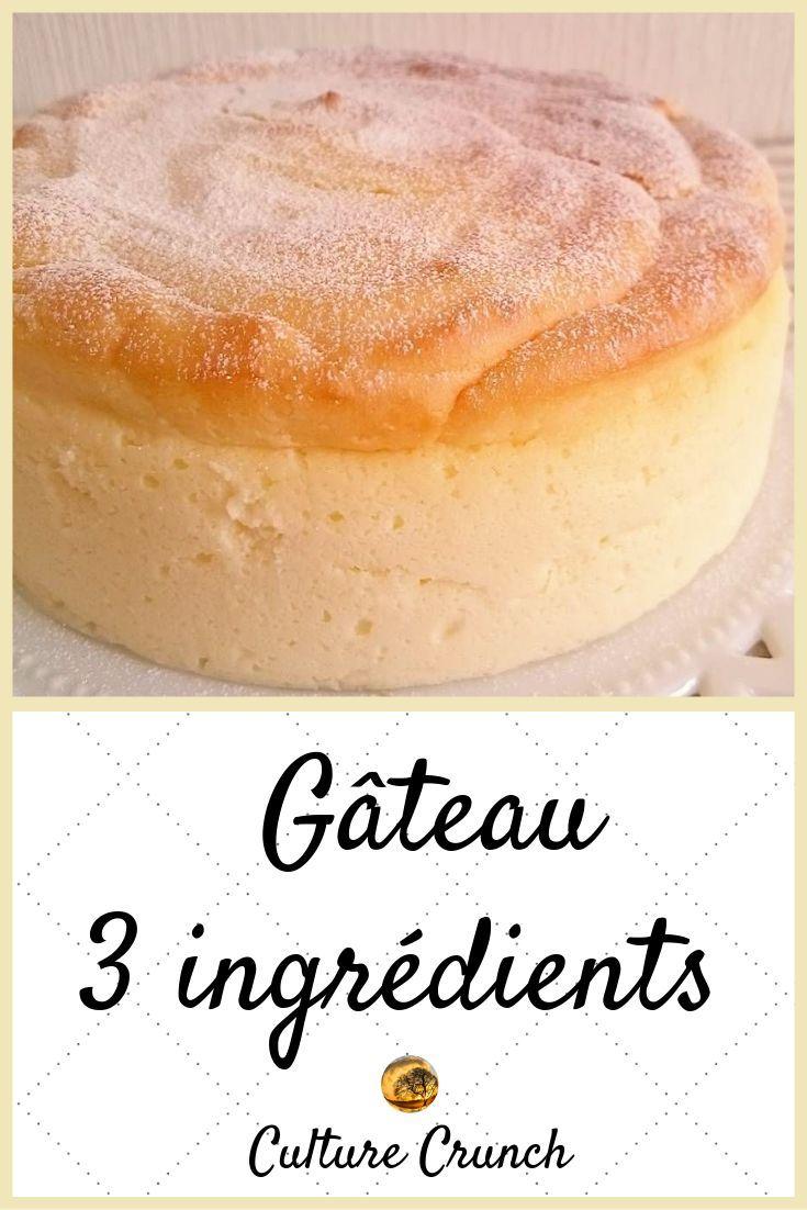 GATEAU 3 INGRÉDIENTS : la recette facile -
