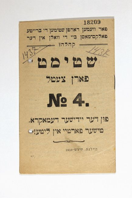 Yiddish Election Brochure For Whom Should The Broad Masses Vote
