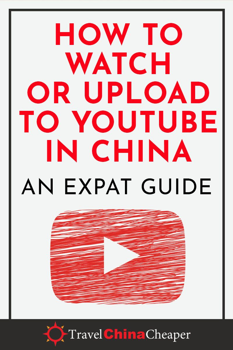 e5909020e248d6aa9b7949626139dfb2 - How To Access Gmail In China Without Vpn