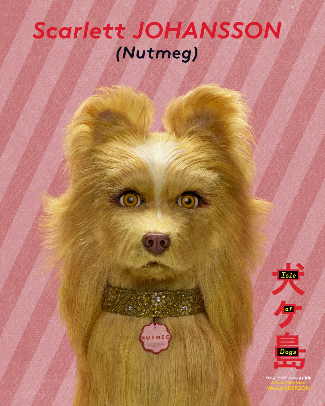 Scarlett Johansson Is Nutmeg In Wes Anderson S Isle Of Dogs In Theaters March 23 Isle Of Dogs Isle Of Dogs Movie Wes Anderson Movies