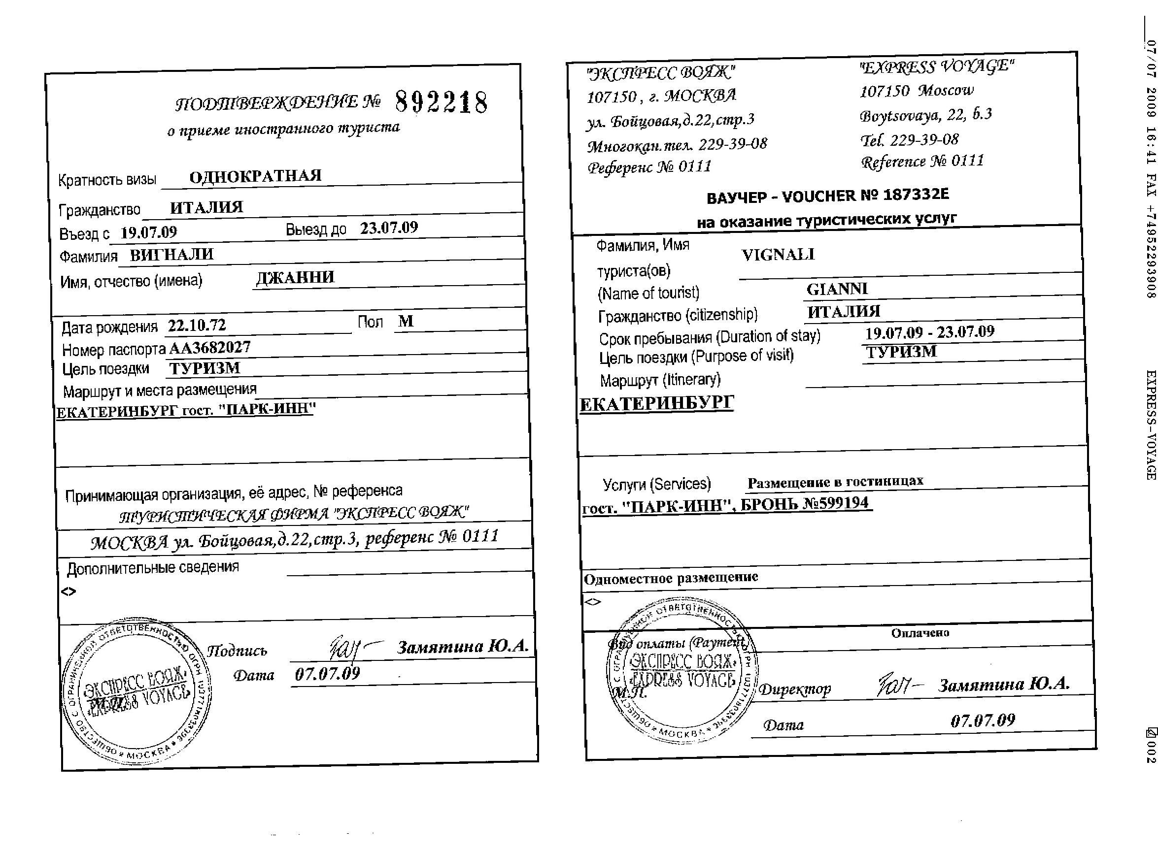 russian visa support invitation letter