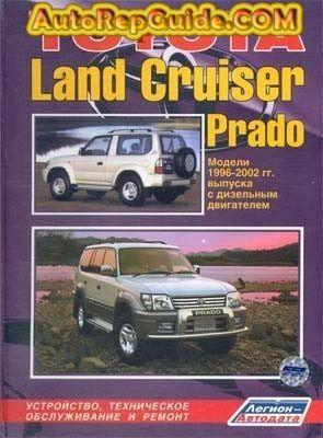 download free toyota land cruiser prado diesel 1996 2002 repair