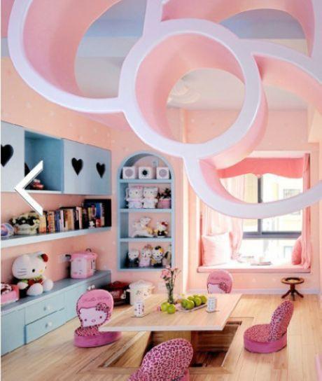 Creative ceiling design with a unique shape | Home decor | Pinterest ...