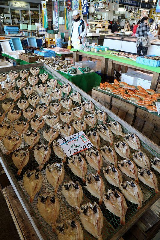 Dried Fish Japan Food Fruit Shop Food
