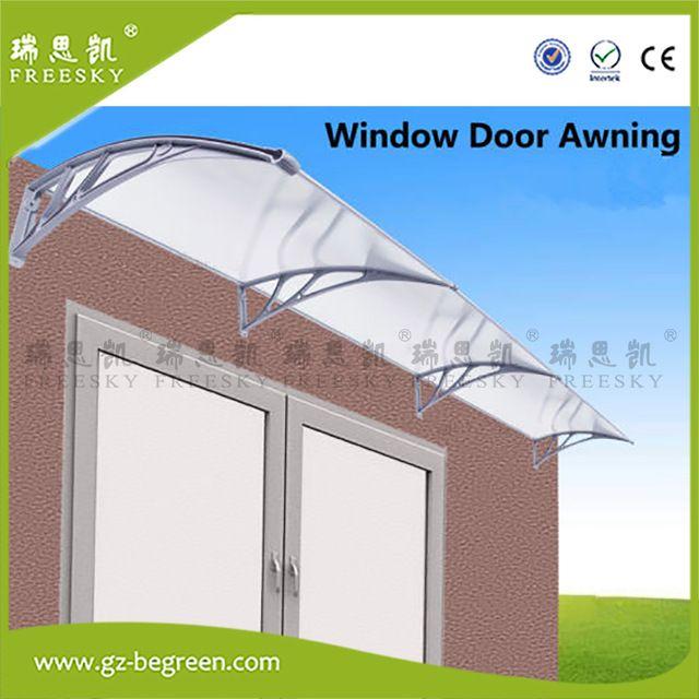patio window front door awning uv