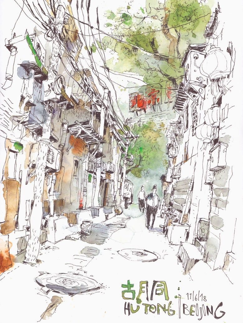 Beijing Hu Tong En 2020 Dessin Bergere