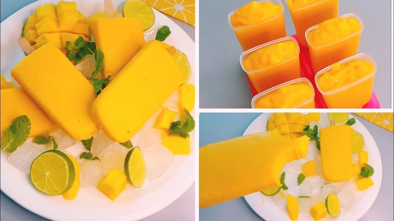 ايس كريم مانجو اقتصادي بدون كريمة بدون لبن محلي مكثف Mango Ice Cream No Whipping Cream Youtube Food Mango Fruit
