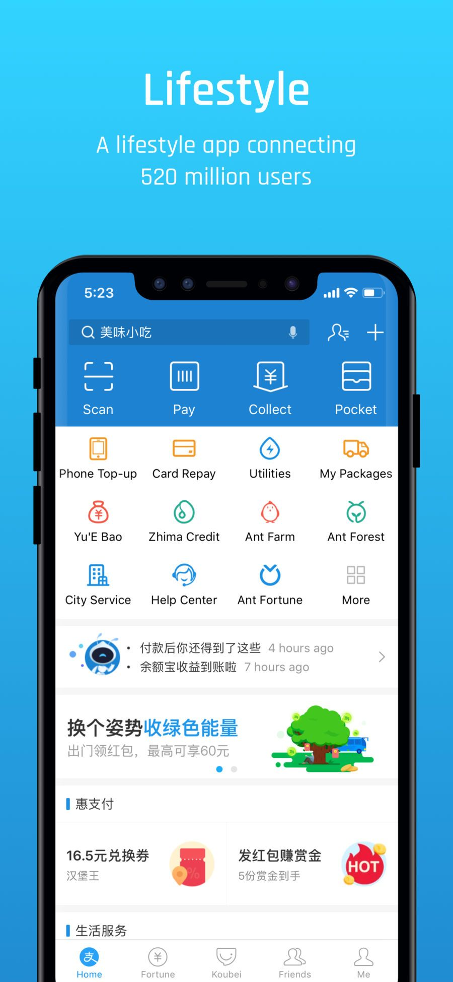 Alipay Simplify Your Life iosFinanceappapps